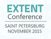"""Пятая международная технологическая конференция """"Trading Technology Trends & Quality Assurance"""" (ExTENT- V)"""