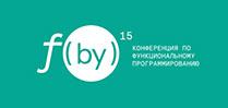f(by) – конференция по функциональному программированию