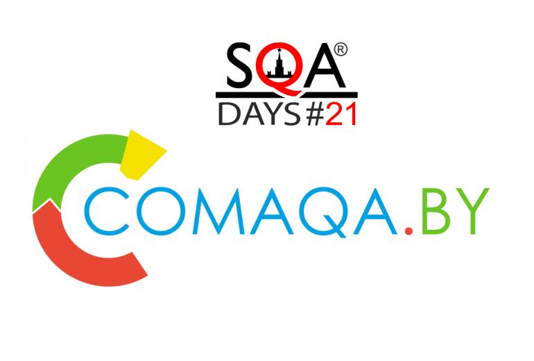 sqa-comaqa